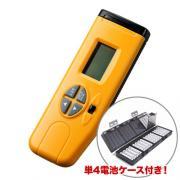 マルチデジタル電池残量チェッカー(単4電池ケース付き)