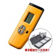 マルチデジタル電池残量チェッカー(単3電池ケース付き)