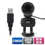 WEBカメラ(200万画素・Skype対応・シルバー)