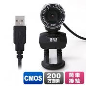 WEBカメラ(200万画素・Skype対応・ブラック)