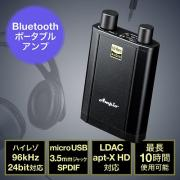 Ampio VD-6880 Bluetoothポータブルアンプ(ヘッドホンアンプ・高音質・ハイレゾ対応・AAC・LDAC対応・光デジタル対応)