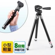 カメラ三脚(コンパクト・8段伸縮・軽量・デジカメ&ビデオカメラ対応)