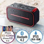 Bluetoothスピーカー(防水・防塵対応・Bluetooth4.2・microSD対応・6W・レッド)