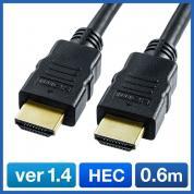 HDMIケーブル(0.6m・Ver1.4規格・PS4・XboxOne・フルハイビジョン対応)