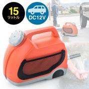 ポータブルウォッシャー(持ち運び・アウトドア・掃除・シャワー・車・シガーソケット・DC12V・洗車・ホース・6m)