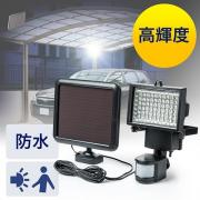 LEDセンサーライト(屋外・ソーラー・充電・人感・防水・防犯・明るい・750lm・ブラック)