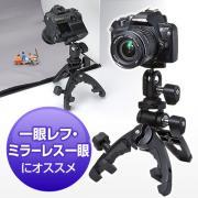 カメラ三脚(軽量・コンパクト・折りたたみ・マルチクランプポッド CX-3000)