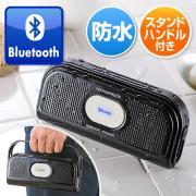 防水スピーカー(Bluetooth接続・ワイヤレススピーカー・スマートフォン対応・ブラック)