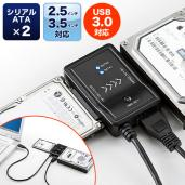 SATA-USB3.0変換ケーブル(HDD・SSDコピー機能・2.5&3.5インチ対応)