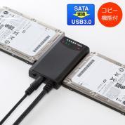 SATA - USB3.0変換ケーブル(HDDコピー機能付き)
