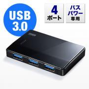 USBハブ USB3.0タイプ(4ポート・バスパワー・独立ポート付・ブラック)