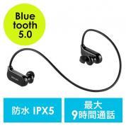 Bluetoothイヤホン(Bluetooth5.0・IPX5防水・コンパクト・軽量・スポーツ・ブラック)