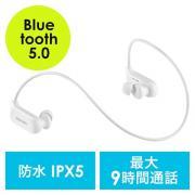Bluetoothイヤホン(Bluetooth5.0・IPX5防水・コンパクト・軽量・スポーツ・ホワイト)