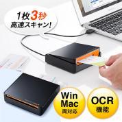 【アウトレット】USB名刺管理スキャナ(名刺スキャナ・OCR搭載・Win&Mac対応・Worldcard Ultra Plus)