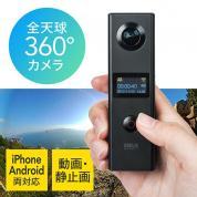 【アウトレット】全天球360度カメラ(iPhone・Android対応・3D・VR・動画・静止画撮影・広角魚眼レンズ・専用アプリ・Wi-Fi)