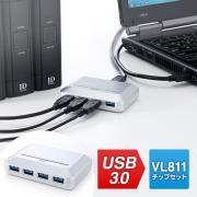 USBハブ USB3.0(4ポート・セルフパワー&バスパワー・シルバー)