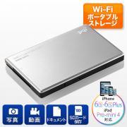 Wi-Fiカードリーダー(ワイヤレスストレージ・iPhone・スマートフォン・iPad対応)