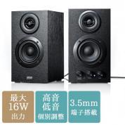 【アウトレット】PCスピーカー(マルチメディアスピーカー・ステレオ・高音質・木製ブックシェルフ型)
