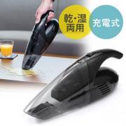 ウェット&ドライ ハンディクリーナー(コードレス・充電式・サイクロン・卓上・液体吸引・すきまノズル付き)