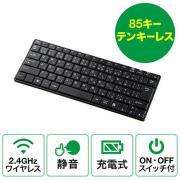 充電式ワイヤレスキーボード (コンパクト・パンタグラフ・USB・静音・薄型・テンキーレス・電源ON/OFFスイッチ付き・日本語配列・ブラック)