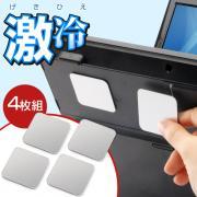 パソコン冷却パッド(ノートPC冷却・激冷・43mm・角型・4枚入り・iPhone/iPad/タブレットPC/スマートフォン/ACアダプタ対応・シルバー)