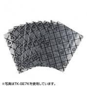 【アウトレット】静電気防止袋(大型・5枚入り)