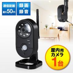 防犯カメラ用モニタ(YK-CAM055/035専用モニタ・1台・7インチ・SD/USBメモリー接続対応)