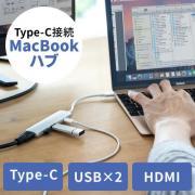 MacBook用USB PD対応USB3.1Type-Cハブ(HDMI変換・充電機能付・USB3.0・USB3.0ハブ2ポート)