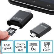 Type-Cカードリーダー(microSD・プッシュ式コネクタ・コンパクト・USB3.1 Gen1・ブラック)
