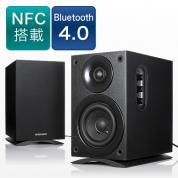【アウトレット】Bluetoothスピーカー(高音質・テレビ・低遅延・apt-X/AAC対応・NFC対応・3.5mmステレオミニプラグ・木製・48W)