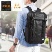 スクエアリュック(iPad/PC収納・A4サイズ対応・ブラック)