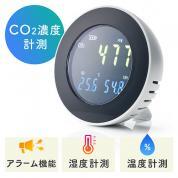 【セール】二酸化炭素濃度測定器 CO2測定 チェッカー 温度 湿度計 スタンド式 充電式