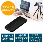 USB-HDMIカメラアダプタ(UVC対応・WEBカメラ・Zoom・Skype・Windows・Mac)