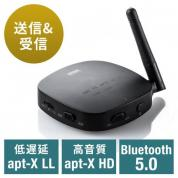 Bluetooth送信機・受信機(トランスミッター・レシーバー・低遅延・ハイレゾ相当対応・3.5mm・光デジタル・USB対応)