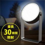 防水LEDライト(電池容量7800mA・USB充電式・720ルーメン・三脚固定・多目的ライト)