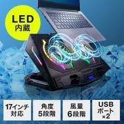 【セール】ノートパソコンクーラー(冷却台・17インチ対応・2ファン・USB給電・6段階風量調節・5段階角度調節・点灯7種類)