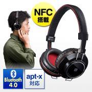 Bluetoothヘッドセット(音楽・通話対応・NFC・apt-x搭載・Bluetooth4.0)