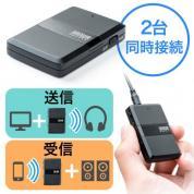 Bluetoothオーディオトランスミッター&レシーバー(Bluetooth送信/受信対応・2台同時接続・apt-X Low Latency対応・低遅延・日本語取扱説明書)