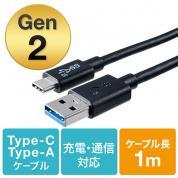 USB タイプCケーブル(USB3.1・Gen2・Type-Cオス/USB Aオス・USB-IF認証済み・1m・ブラック)
