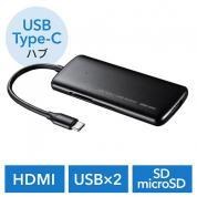 USB Type-Cカードリーダー(USB3.1 Gen1×2・HDMI・SD・microSD・小型)