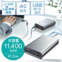 USB3.0ドッキングステーション(ディスプレイ接続・HDMI/VGA・USBハブ/1ポート・ギガビット対応/有線LAN・Windows専用)