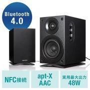 Bluetoothスピーカー(高音質・テレビ・低遅延・apt-X/AAC対応・NFC対応・3.5mmステレオミニプラグ・木製・48W)