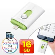 iPhone・iPad USBメモリ 16GB(Lightning対応・Gmobi iStick)