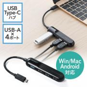 USB Type-Cハブ(USB3.0・USB2.0・コンボハブ・4ポート・ブラック)