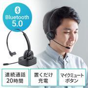 Bluetooth ヘッドセット 片耳 マイク ミュート機能 充電台付 スタンド付属 ハンズフリー ワイヤレスヘッドセット 通話 コールセンター テレワーク