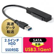 SATA-USBタイプA変換ケーブル(USB3.0・USB3.1 Gen1・2.5インチ・UASP対応・SSD・HDD)