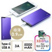 モバイルバッテリー 5000mAh(USB Type Cポート搭載・薄型・アルミ・バイオレット)