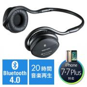 Bluetoothイヤホン(ヘッドセット・ネックバンド式・音楽・長時間再生)