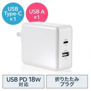 USB PD充電器(iPad Pro 11インチ/iPad Pro 12.9インチ充電器・ PD最大18W・Type Cポート/2.4Aポート搭載・コンパクト・小型・合計最大30W)
