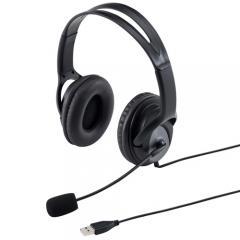 ヘッドセット(スカイプ対応・USB接続・大型ソフトイヤーパッド・フレキシブルアームマイク・ブラック)
